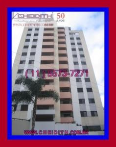 Edifício Flamboyant Klabin - Apartamentos para venda Chácara Klabin, Flamboyant Klabin